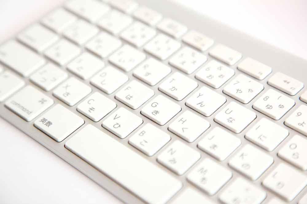 No.【017】情報システムの導入方法を改善し企業体質を強化する