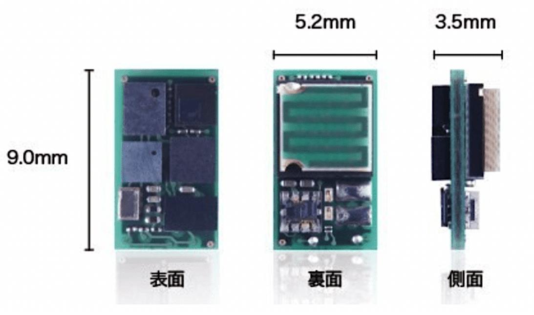 01 超小型IoTセンサーモジュール