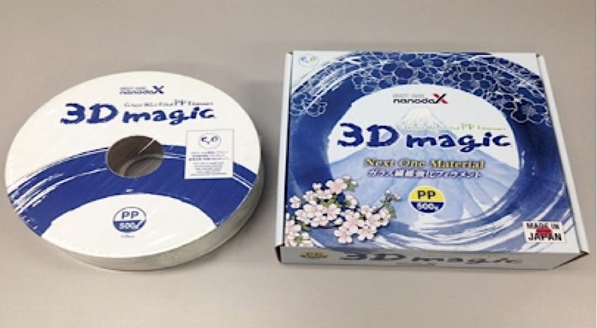 36 FDM方式3Dプリンタ用素材